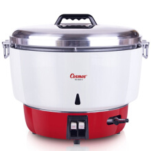 COSMOS Gas Rice Cooker 20L - CRJ-3020 G