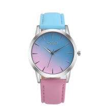 BESSKY Retro Rainbow Design Leather Band Analog Alloy Quartz Wrist Watch -