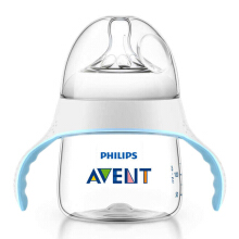 AVENT Bottle to Cup Trainer Kit Natural 150ml SCF251/00 [JD12]