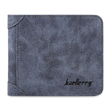 Solid Color Letter Embellishment Dull Polish Open Horizontal Wallet for Men COFFEE VERTICAL