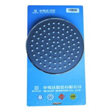 Sunlot Shower Head XM70100