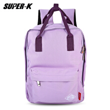 SUPER - K Girls Preppy Travel Patchwork Backpack School Bag