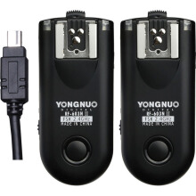 Yongnuo RF-603N II Wireless Flash Trigger Kit for Nikon DC2 Connection Black