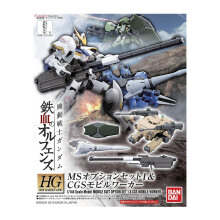 BANDAI Gundam HG 1/144 Option Set 1