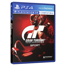 SONY PS4 Game Gran Turismo Sport - Reg 3
