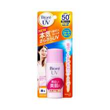 Biore UV Perfect Bright Milk SPF50+ PA++++ 30mL