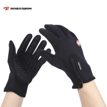 Robesbon Paired Unisex Outdoor Bicycle Screen Windproof Warm Riding Gloves
