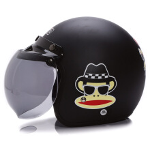 WTO Helmet Retro Paul & Frank - Black Doff