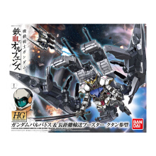 BANDAI HG Barbatos Long Distance Transport Booster