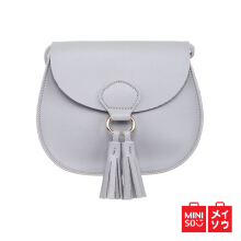 Miniso Official Trendy Crossbody Bag With Tassels