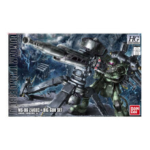 BANDAI HG Zaku Big Gun Anime Version
