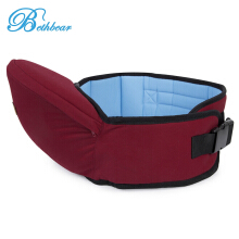 Bethbear Ergonomic Babies Carrier Newborn Kid Pouch Infant(Wine Red)