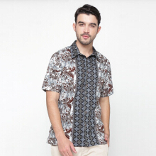 A&D Mens Batik Short Sleeve Ms 715b - Brown