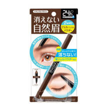 BCL Eyebrow Pencil & Powder Natural Brown Browlash Ex