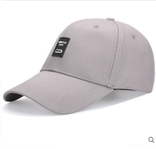 BAI B-301 Adjustable Baseball Cap MBL Hiphop cap with LUCK design light grey color
