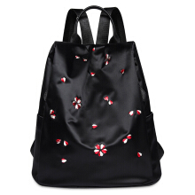 Nylon Embroidered Backpack