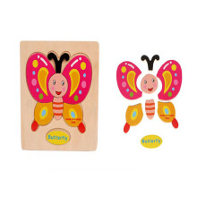 BESSKY Wooden Butterfly Puzzle Educational Developmental Baby Kids Training Toy- Multicolor