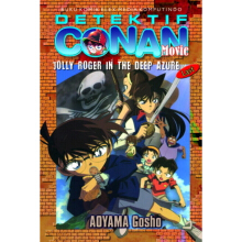 ELEX MEDIA KOMPUTINDO Conan Movie: Jolly Roger In The Deep Azure (First) - Aoyama Gosho 202987599