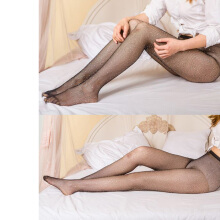 Women's Fashion Sexy High Waist Tight Sparkle Rhinestone Fishnet Stockings Pantyhose Black