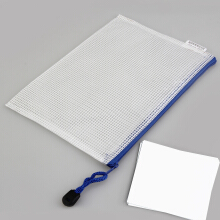 [Kingstore]A5 10 pcs/Pack Portable Pen File Clear Grid Lines Folder Waterproof Zip Bag