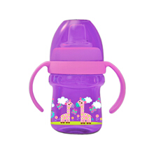 BABY SAFE Cup with Silicone Spout 125ml - Purple Giraffe