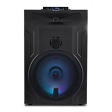 SHARP Active Speaker - CBOX-PRO15UBB