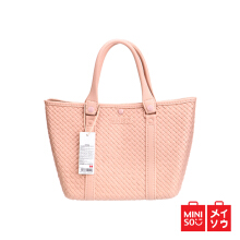 Miniso Official Knitted Shoulder Bag