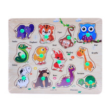 ABCD Puzzle Knob Animals Type B KKC002