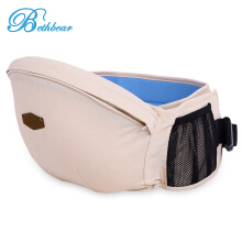 Bethbear Ergonomic Babies Carrier Newborn Kid Pouch Infant(OFF-White)