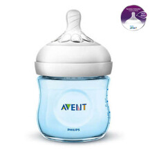 AVENT Bottle Natural 2.0 Single Pack 125ml - Blue SCF692/13 (PROMO)