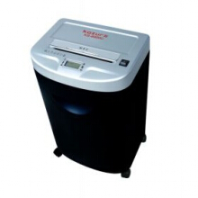 KOZURE KS-8900C Paper Shredder Cross Cut