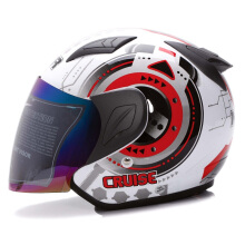 MSR Helmet Javelin Cruise - White Red