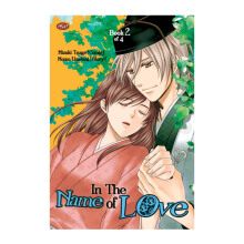 In The Name Of Love 02 - Momo Umetani / Mizuki Tsuge - 531670026
