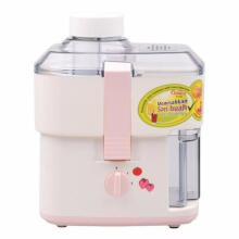 COSMOS Juicer 0.5 L - CJ-355