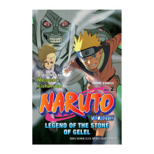 Naruto The Movie: Legend Of The Stone Of Gelel Vol 2 - Masashi Kishimoto - 716011347