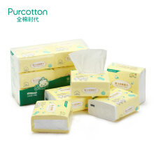 PurCotton Cotton Tissue for Baby 11*20cm (6 bks/Pack)