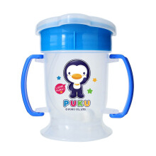 PUKU Drinking Training Cup 180cc