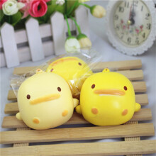 BESSKY Squishy Cute Yellow Duck Bread Phone Straps Slow Rising Bun Charms Gifts Toys- Yellow