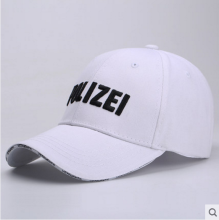 BAI B-323 Adjustable Baseball Cap MBL Hiphop cap with POLIZEI design White color