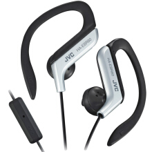 JVC HA-EBR80 Sport Earphone