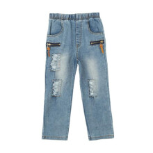 BESSKY The Boy Zipper Stretch Slim Pale Denim Trousers Pants_