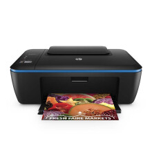 HP Deskjet 2529 All In One Color Printer (Print, Scan, Copy)