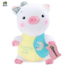Metoo Stuffed Little Pig Plush Doll Toy-Lake Blue