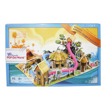 SCHOLAS Pop Out World - Waterpark, Amazon Jungle Exploration SP10-0259