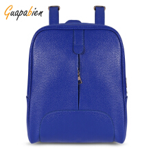 Guapabien Casual Style PU Leather Women Stylish Backpack