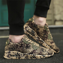 BESSKY Women's Fashion Camouflage Pattern Walking Shoes Flat Heel Sport Shoes_
