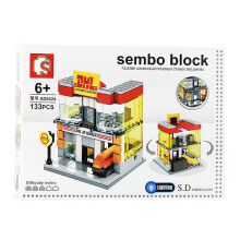 SEMBO BLOCK DHL Courier SD6524