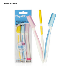 YINGJILI Lady Eyebrow Trimmer-yellow
