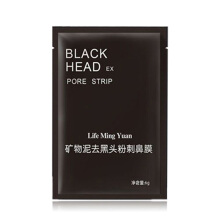 Mineral Mud Nose Pore Cleansing Blackhead Removal Cleaner Membranes Mask