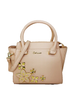 Catriona By Cocolyn Sora sling bag - PINK